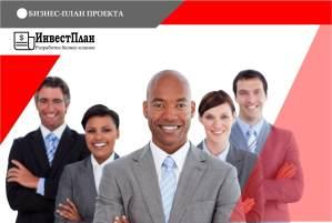 Создание Кредитного потребительского кооператива с целью привлечения вкладов и выдачи займов физическим и юридическим лицам с сетью филиалов
