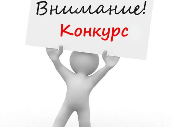 до 30 апреля 2019 года прием заявок на получение субсидии для бизнеса г Ульяновска
