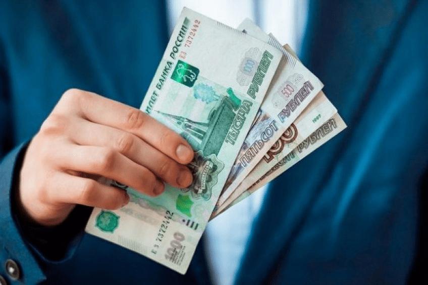 Чем отличается кредит до зарплаты и потребительский кредит