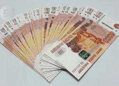 Куда вложить и инвестировать 100 000 рублей
