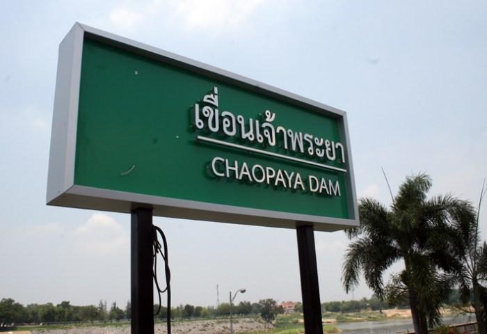 Chao Phraya dam_Arno Maierbrugger