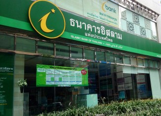 Thailand's troubled Islamic Bank seeks investors to turn around business