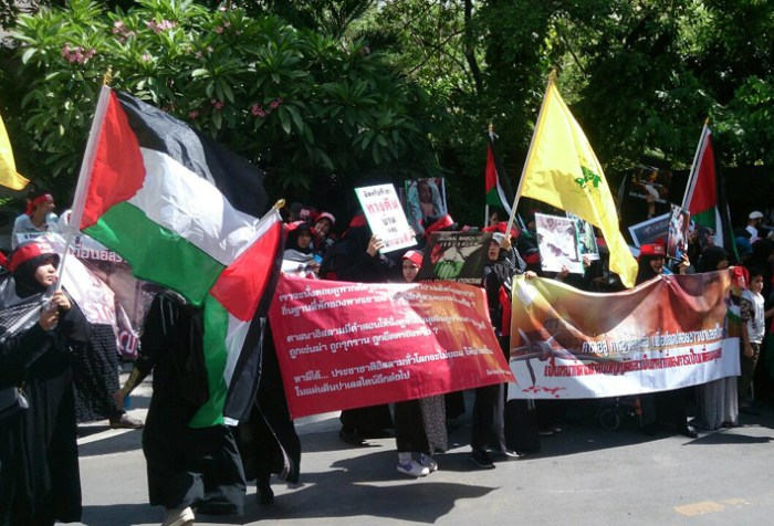 Palestinians protest in Bangkok