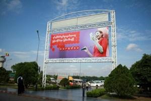 Ooredoo billboard