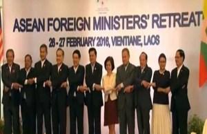 ASEAN Laos meeting