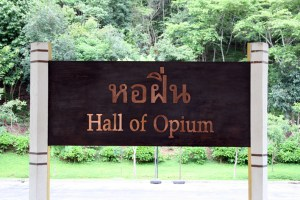 Hall of Opium Chiang Rai_Arno Maierbrugger