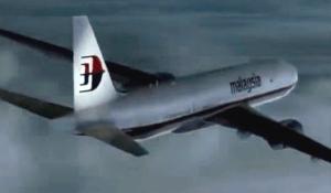 MH370 flight simulator