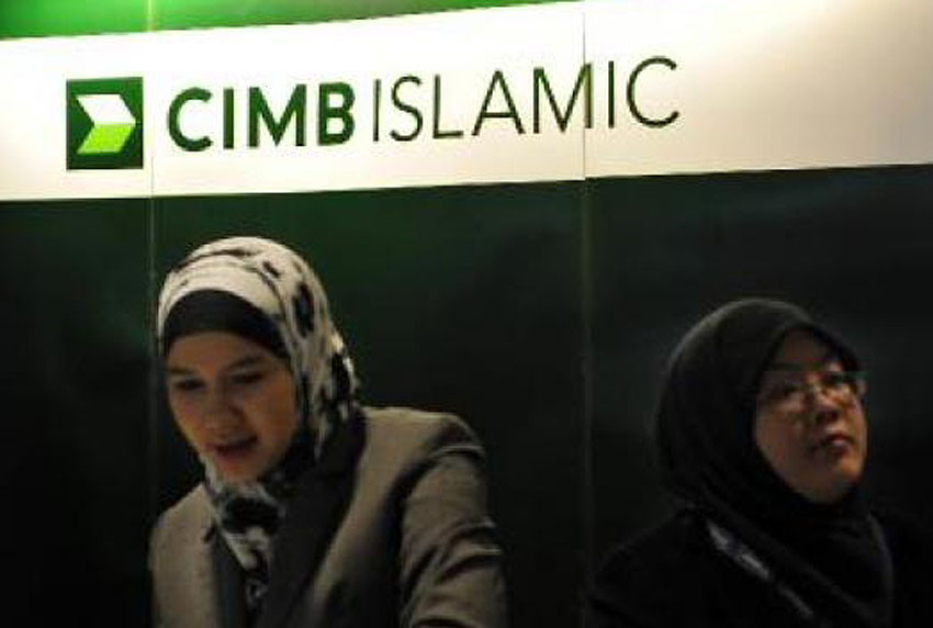 Malaysia aims at becoming Islamic wealth management center