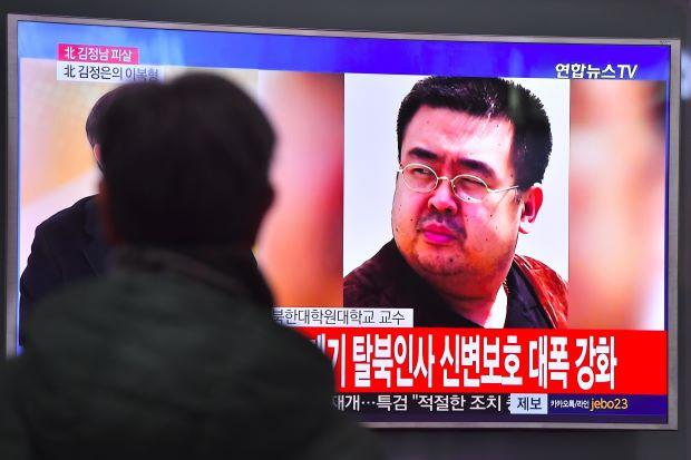 Kim Jong-un's half-brother killed at Kuala Lumpur airport
