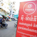 Cambodia exploring ways to become cashless society