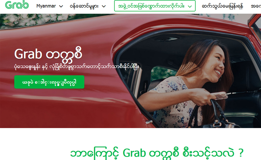 Grab starts service in Myanmar, secures $2.5b in new financial backing