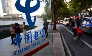 China Telecom readies to become Philippines' third telecom player