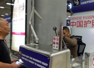 Thailand VIP Immigration for Chinese