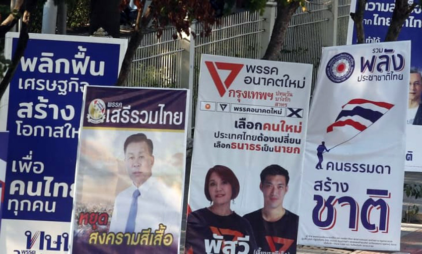 Thai Election: Pheu Thai Leads In Early Counts