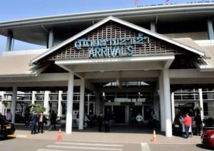 Laos Finally Launches E-visa