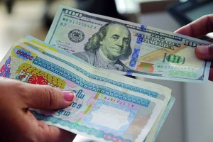 Which asian country is kyat the official currency