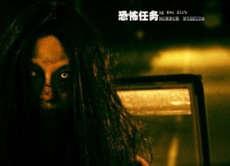 Malaysian directors present home-made horror movie