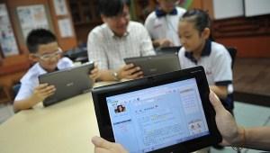 ASEAN computer