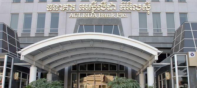 Laos' Acleda bank starts SME lending initiative