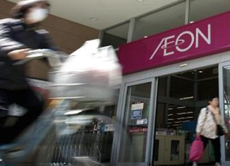 Japan's Aeon on expansion drive in ASEAN