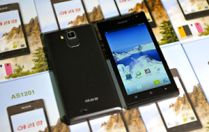 Arirang phone