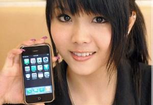 Asia iphone