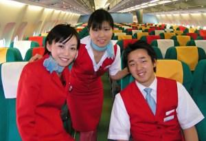 Austrian Airlines Narita