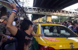 BKK protests1