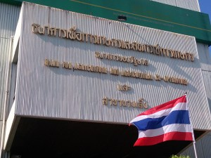 Out of money: Thailand's Bank for Agriculture and Agricultural Cooperative (Photo: Arno Maierbrugger)