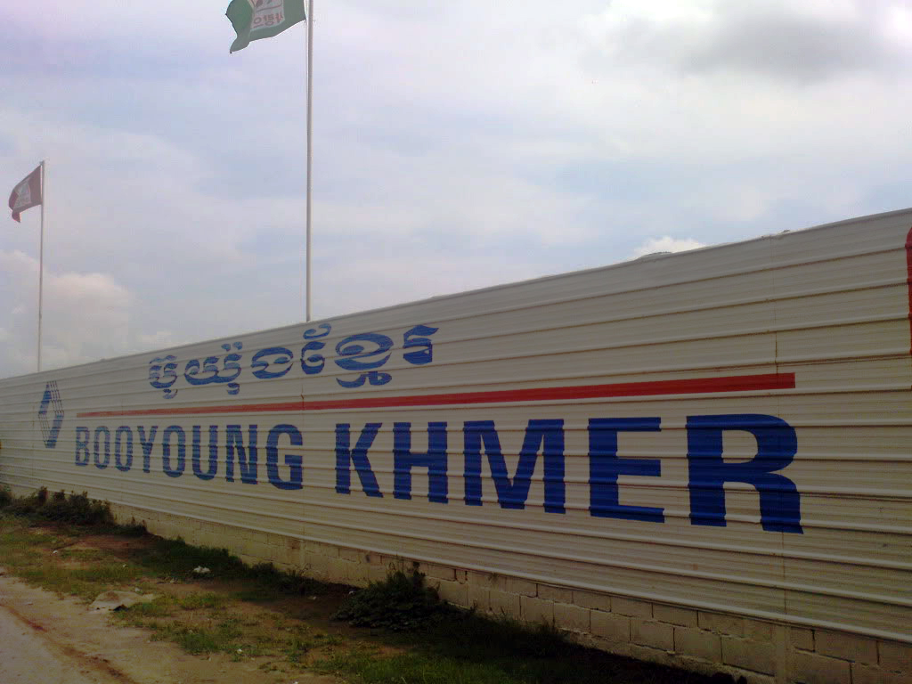 New $1.1b district for Phnom Penh