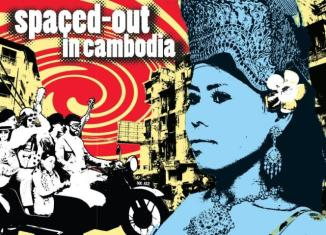 Cambodian psychedelic rock songs of the 60s & 70s revisited (video)