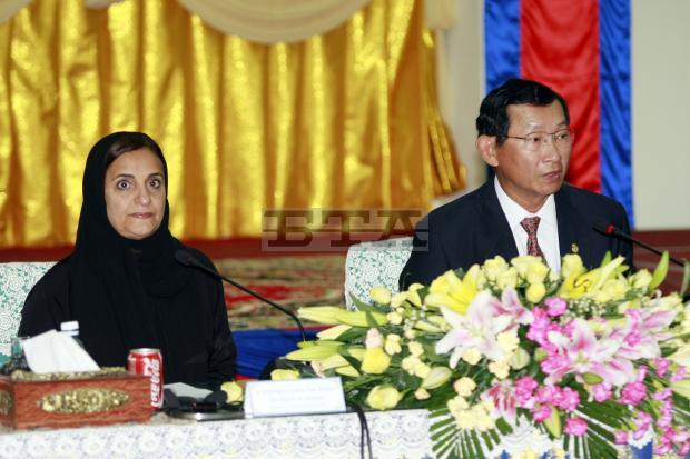 Cambodia UAE