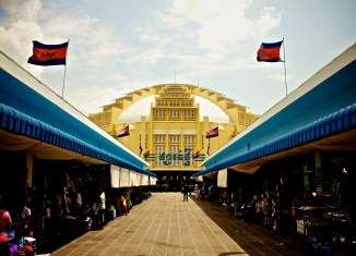 Cambodia considers sovereign bond issue