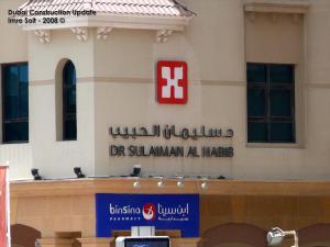 Dubai healthcare city authority formed