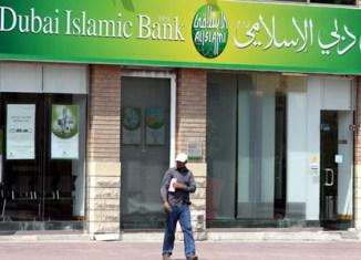 Dubai Islamic Bank eyes Indonesia for expansion