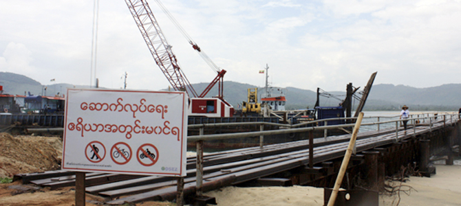 Japan's Mitsui asked to invest in Dawei