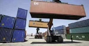 GCC trade