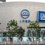 General Motors moves int'l headquarter to Singapore
