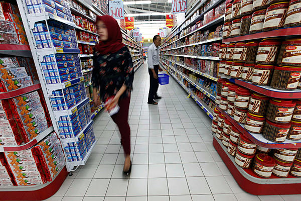 Indonesia Supermarket