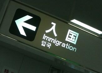 Japan mulls visa waivers for Indonesia, Philippines, Vietnam