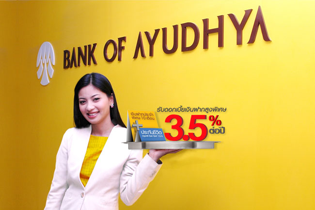 Thailand's Bank of Ayudhya in $4.1b stake sale