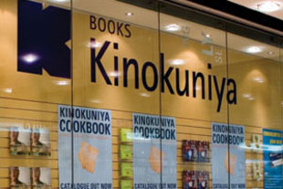 Japanese bookstore challenges Amazon in ASEAN