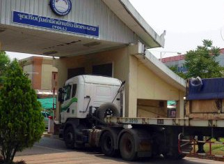 Laos exports up 6% in 2013