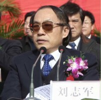 Liu Zhijun1