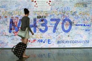 MH370 wall