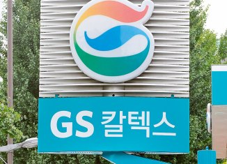 South Korea's GS Group seeks to expand in Indonesia