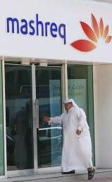 Howard Kitson Mashreq Bank