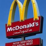 McDonald's halal chicken imports to GCC rise 12.3%