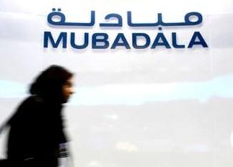 Mubadala Petroleum to expand in Thailand, Indonesia
