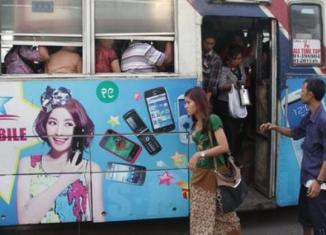 Vodafone, China Mobile eye Myanmar